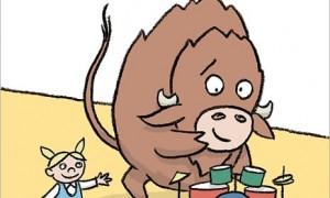 teachyourbuffalo